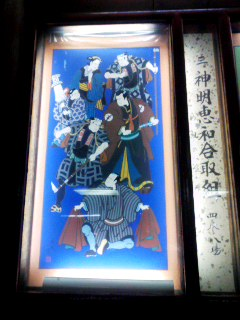 歌舞伎座夜の部
