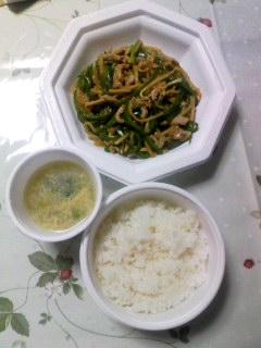 中華を食する