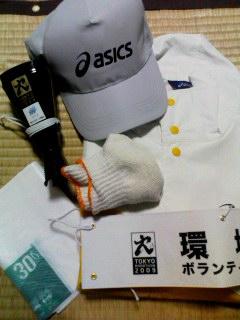 東京マラソンエキスポ