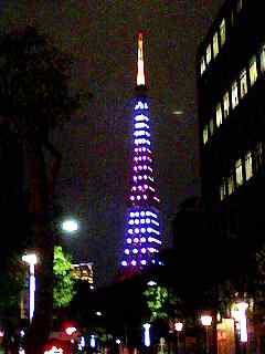 東京アパッチ