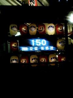 歌舞伎座あと150日