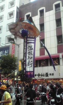 新宿エイサーまつり
